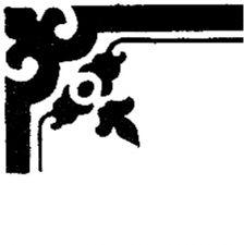 Трафарет Угол 2-831